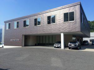 竹島鉄工建設 新事務所