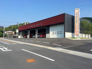 湯浅広川消防組合