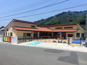 湯浅町立 田保育所